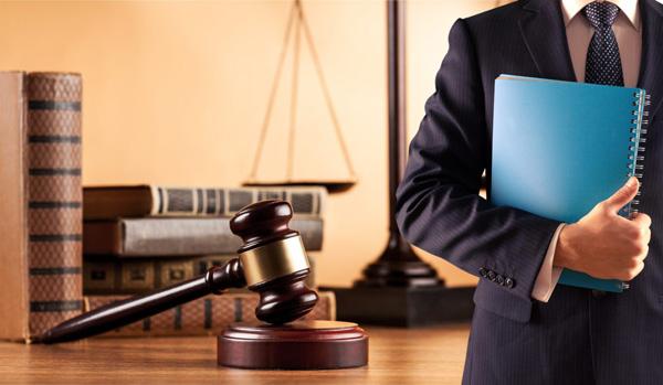 principios generales del derecho